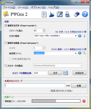 PWGen.png