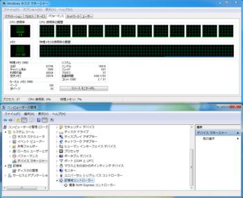 Ryzen_w7pc.png