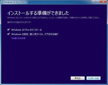 W10_001.jpg