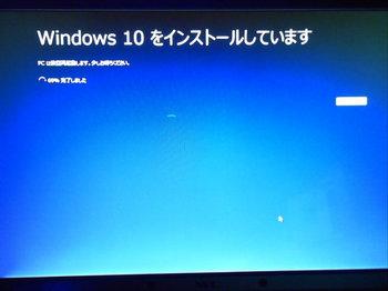 W10_002.jpg