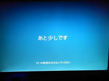 W10_004.jpg