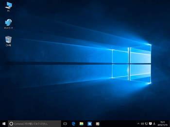 nF_w10_desktop.jpg