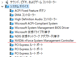 nForce sys.png