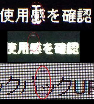 stealth_mouse_cursor.jpg