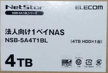 nas_label.jpg